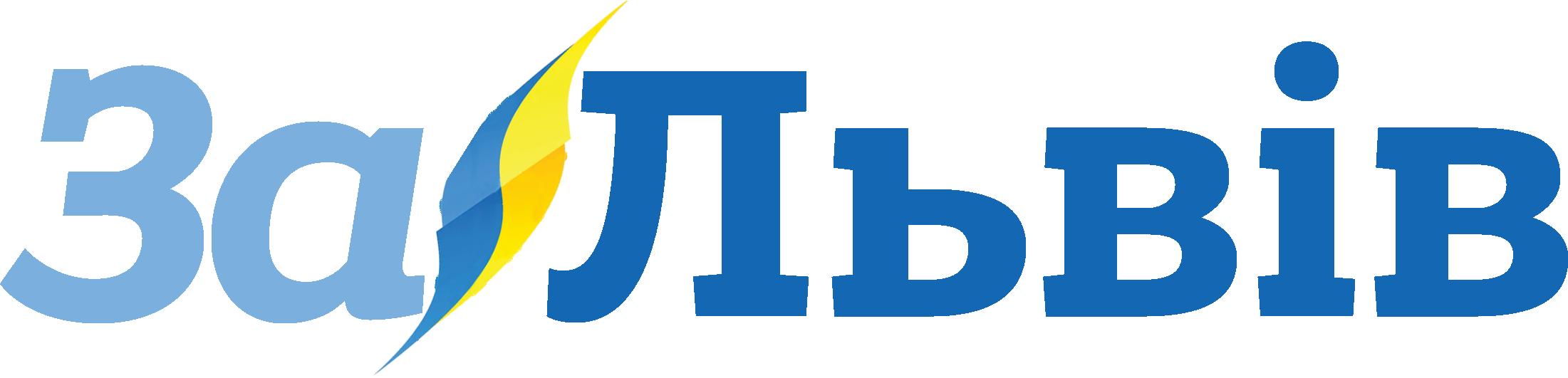 Za Lviv